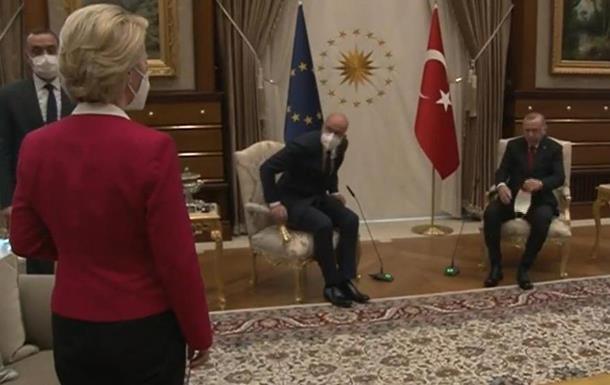 В Євросоюзі відреагували на інцидент зі стільцем для глави ЄК в Туреччині