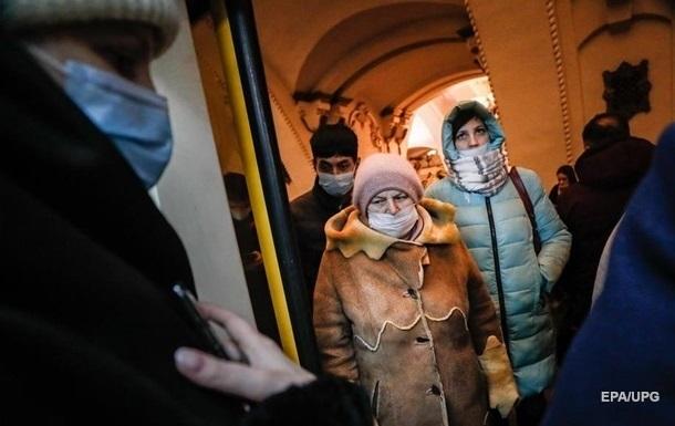 В Украине еще две области оказались в красной зоне