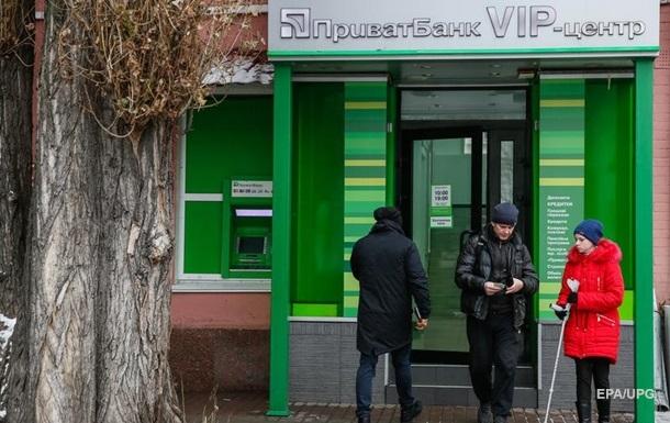 Старіння і конфлікт. Що загрожує банкам в Україні
