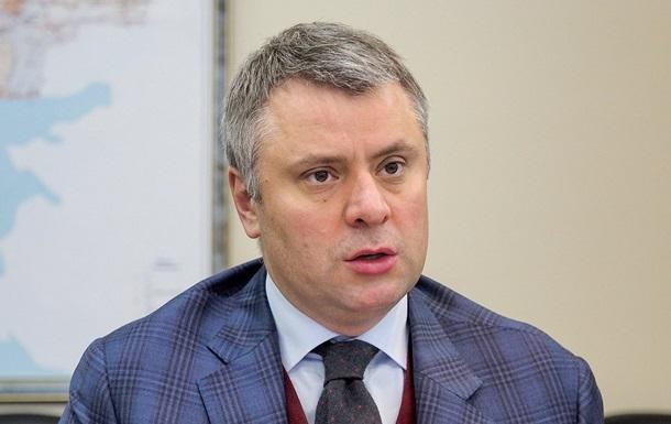 Вітренко подав у відставку з посади в.о. глави Міненерго - ЗМІ