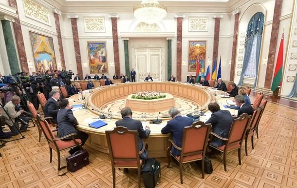 Украина хочет заменить Минск
