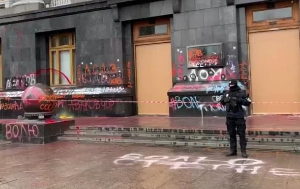 Названа стоимость ремонта ОП после протеста