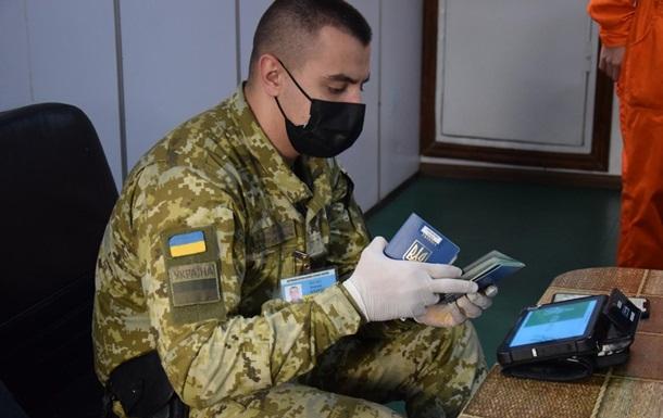 Російським морякам заборонили в їзд в Україну