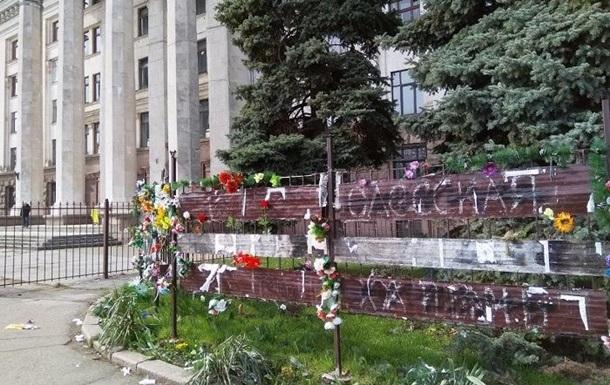 В Одессе осквернили мемориал погибшим 2 мая