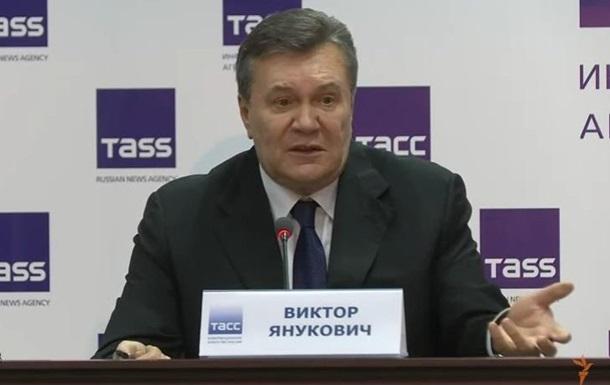РФ предлагала назначить переговорщиком Януковича