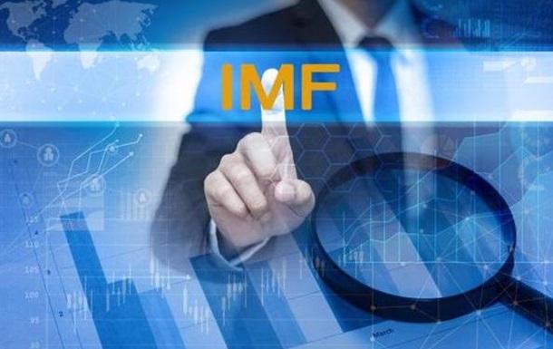 О перспективах сотрудничества с МВФ