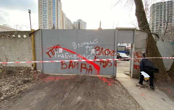 Двір Київблагоустрою закидали зеленкою