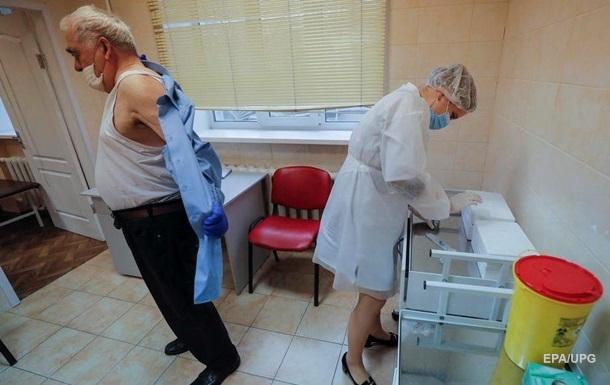 В Україні дві дози COVID-вакцини отримали п ять осіб