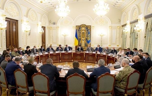 Пятничное заседание СНБО отменили - СМИ
