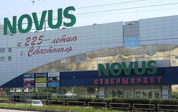 Мережа супермаркетів Novus йде з Криму