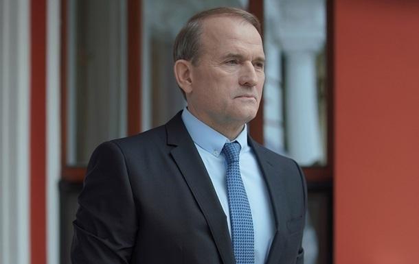 Суд арестовал яхту Медведчука - СБУ