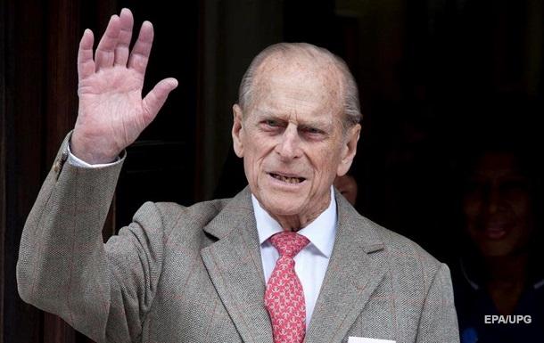 Принца Філіпа поховають без участі громадськості - заява