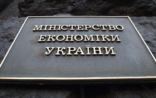 В феврале падение экономики Украины ускорилось