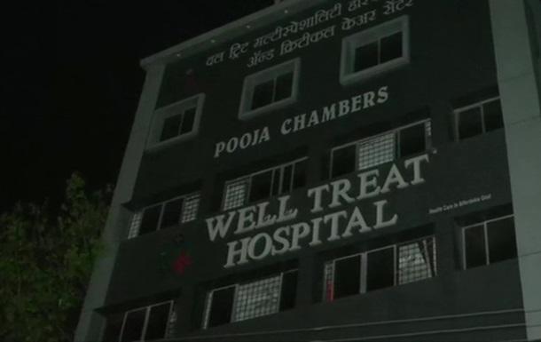 В Індії сталася пожежа в COVID-лікарні, є жертви