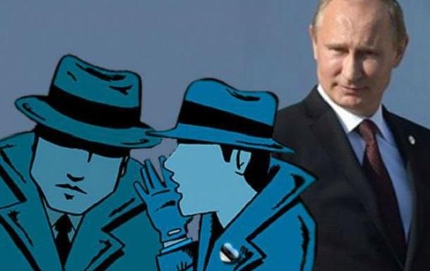 Шпионаж болгарских разведчиков в пользу РФ (ВИДЕО)