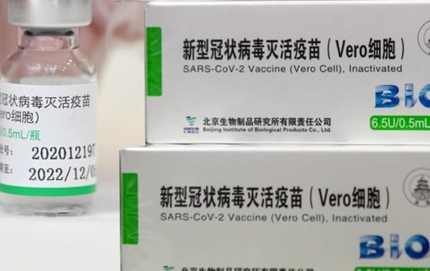 Китай схвалив для клінічних випробувань третю вакцину Sinopharm