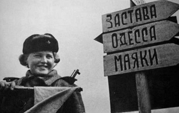 Одесса отмечает 77-летие со дня освобождения города от оккупантов