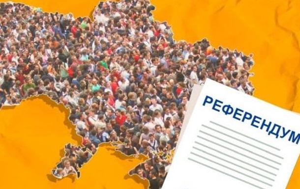 Президент підписав закон про всеукраїнський референдум, що далі?