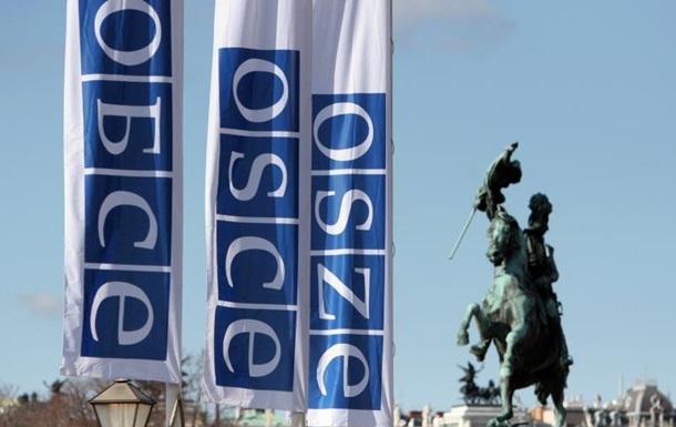Россия проигнорировала спецзаседание ОБСЕ