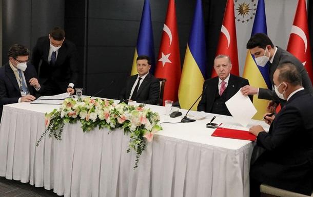 Зеленский и Эрдоган подписали декларацию