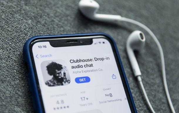 У мережу потрапили дані понад мільйона користувачів Clubhouse