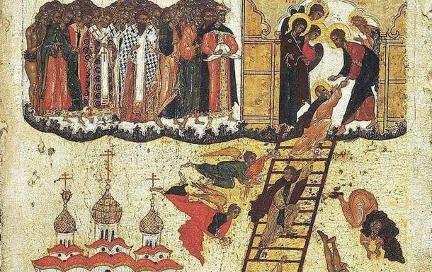 Опыт христианского делания и фантазии атеистов
