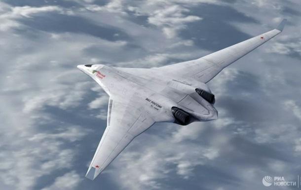 Россия хочет построить невидимый бомбардировщик