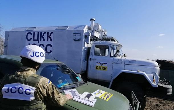 Українська сторона СЦКК посилила спостереження на Донбасі