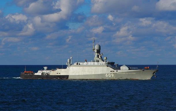 Російські кораблі провели стрільби в Чорному морі