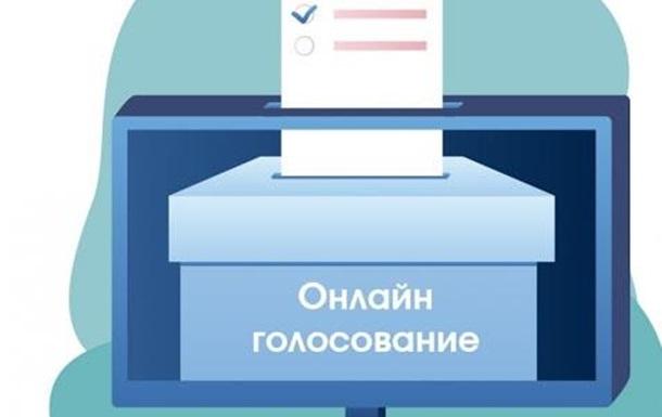 Голосование из дома: популизм или ближайшая перспектива?