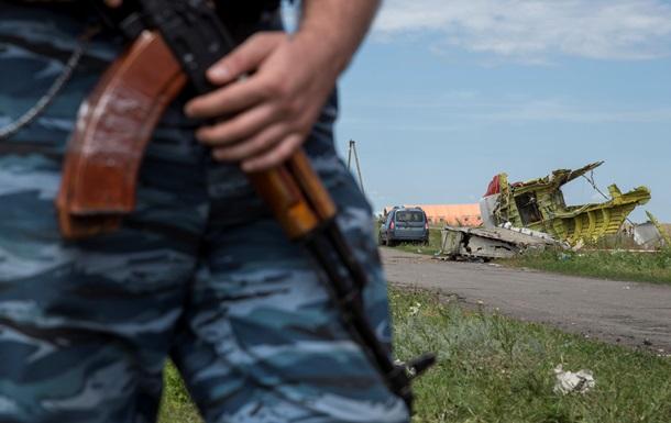 'Только на Бук надежда'. Слитые разговоры по MH17