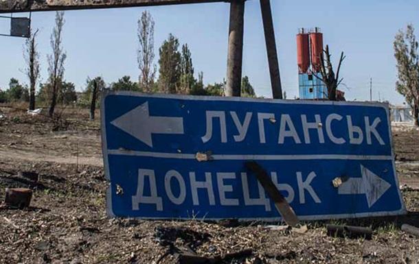 Що може зупинити війну? Що потрібно для відновлення Донбасу?
