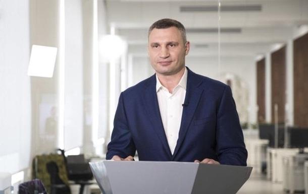 Кличко пояснив необхідність всеукраїнського локдауну