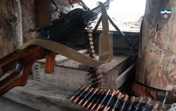 В зоне ООС погиб 24-летний боец ВСУ