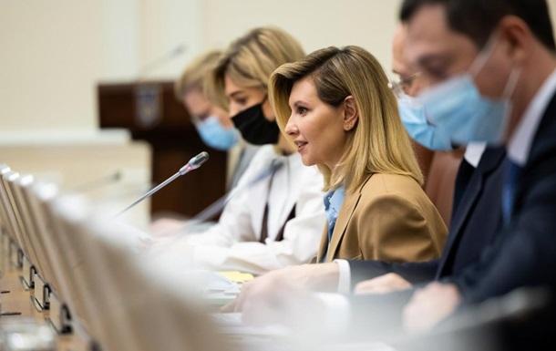 Олена Зеленська запропонувала створити Раду безбар єрності
