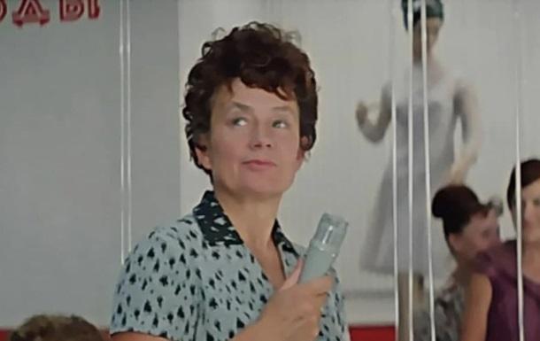 Умерла актриса из Бриллиантовой руки