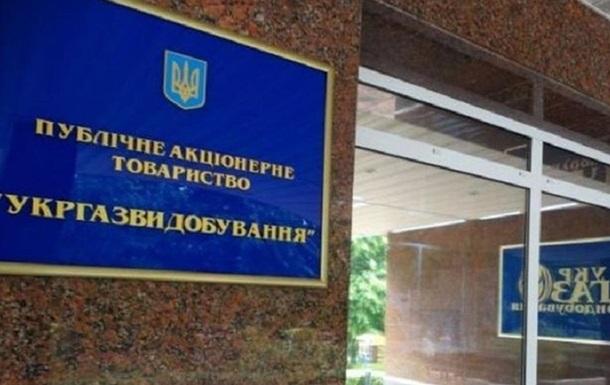 Топ-менеджери Укргазвидобування на Полтавщині викрали тонни пального - СБУ