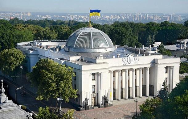 ВР приняла закон о реструктуризации валютных долгов