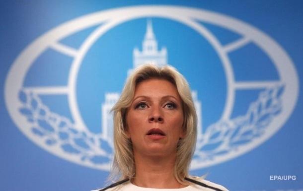 Россия обвиняет НАТО в подстрекательстве Украины