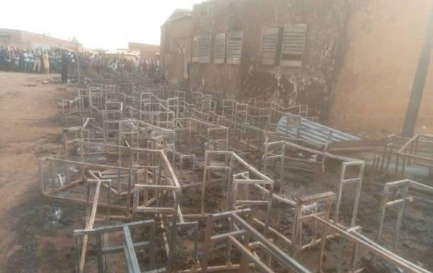 В Нигере при пожаре в школе погибли 20 учеников