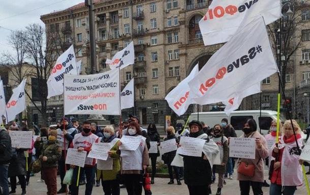 В Киеве ФОПы вышли на антикарантинный протест