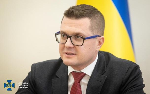 Баканов обсудил с поверенной в делах США реформу СБУ