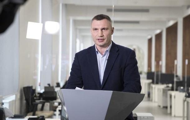 Кличко обратился к властям и политикам из-за внешней угрозы