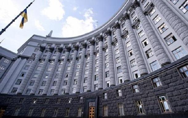 Кабмін призначив главу Держподаткової та в.о. гендиректора Націнвестфонду