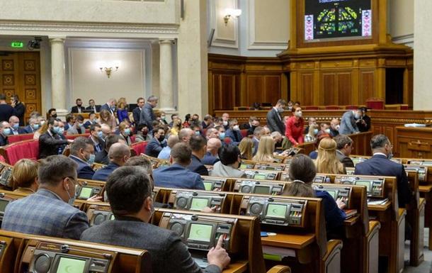 Рада проведет еще одно внеочередное заседание: повестка