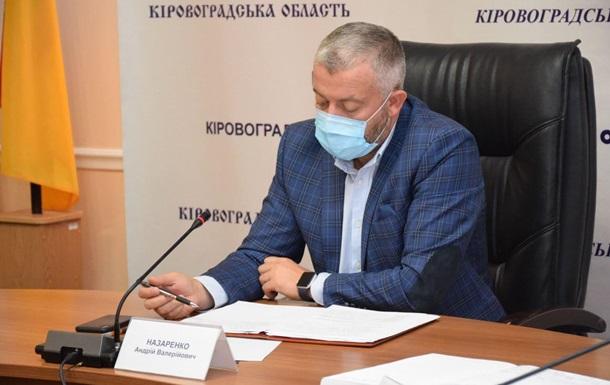 У Кабміні погоджено звільнення голови Кіровоградської ОДА