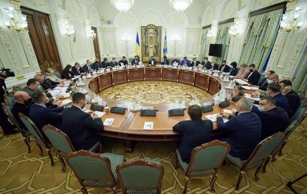 Засідання РНБО змістили через графік Зеленського