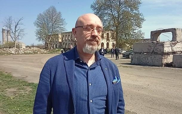 Ми завжди будемо на вашому боці : Резніков відвідав Нагірний Карабах