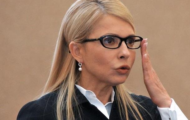 Тимошенко призвала вернуть во власть профессионалов