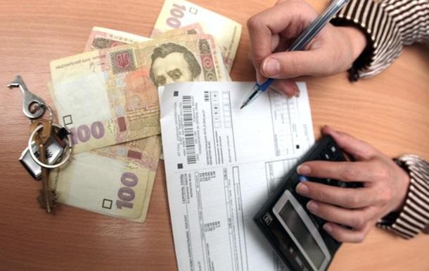 Группа  За майбутне  инициирует пересмотр тарифов ЖКХ